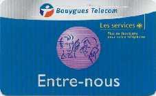 http://telecart17.free.fr/nomad/entrenous1.jpg